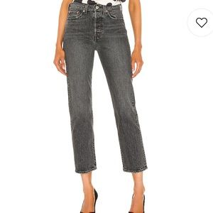 Levi's Wedgie Straight Jean, Distressed